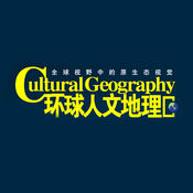 CulturalGeography